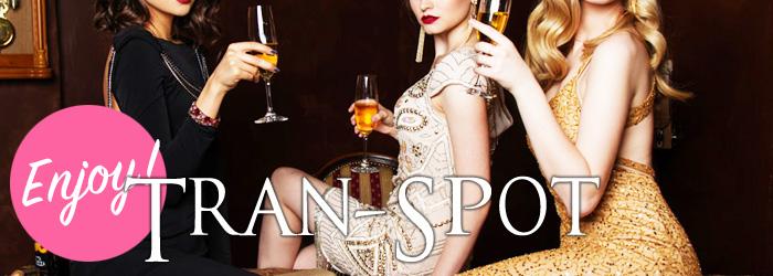 LGBTお店情報Tran-Spot