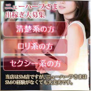 香川・徳島デリヘル痴女&SM CLUB EMBASSY