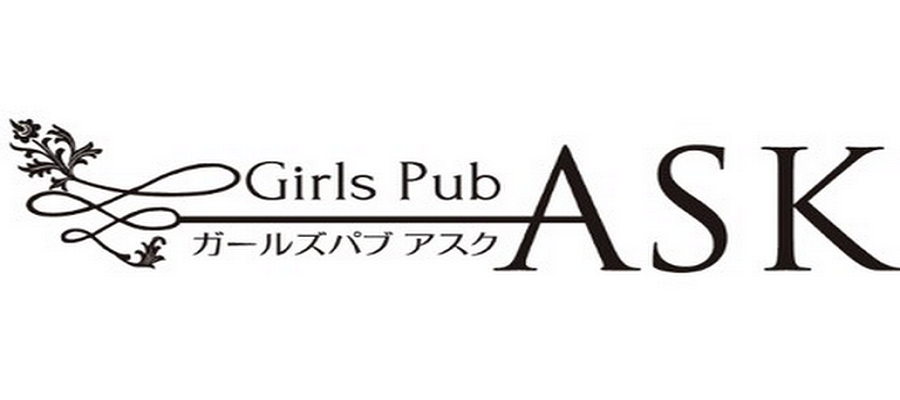店舗情報|Girls Pub ASK