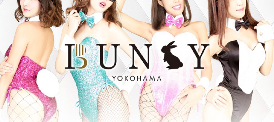 店舗情報|BUNNY横浜