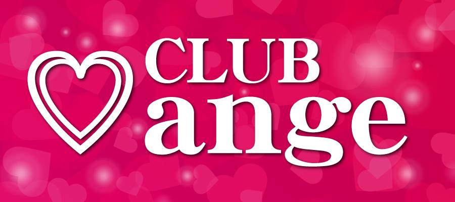 店舗情報|CLUB ange