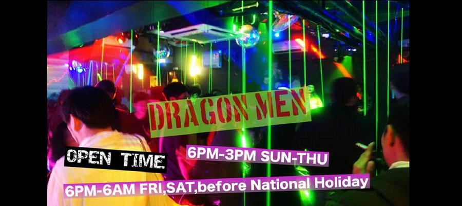 店舗情報|DRAGON MEN ドラゴンメン