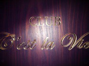 CLUB C'est la vie(セラヴィ)
