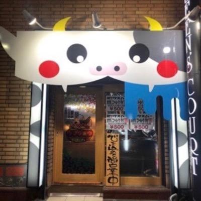 大阪MIX BAR ウマタロウ ※ゲイ、男装、FTM、ニューハーフ、女装、コスプレキャスト求人